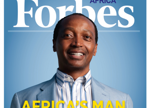 patrice-motsepe A Short and Concise List of the Wealthiest People in Southern Africa